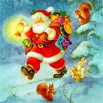 Праздник 18 ноября - День рождения Деда Мороза