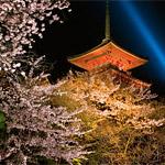 География и климат япония япония
