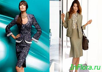 Одежда для деловой женщины, офисный