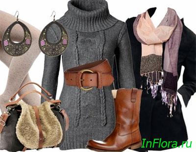Подбор осенне-зимнего гардероба